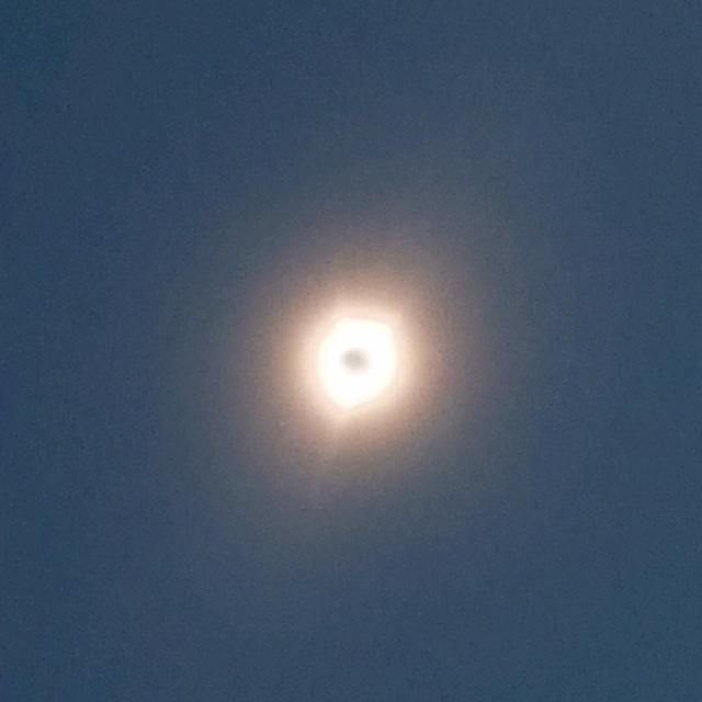 Total Solar Eclipse 2017, Nashville, TN